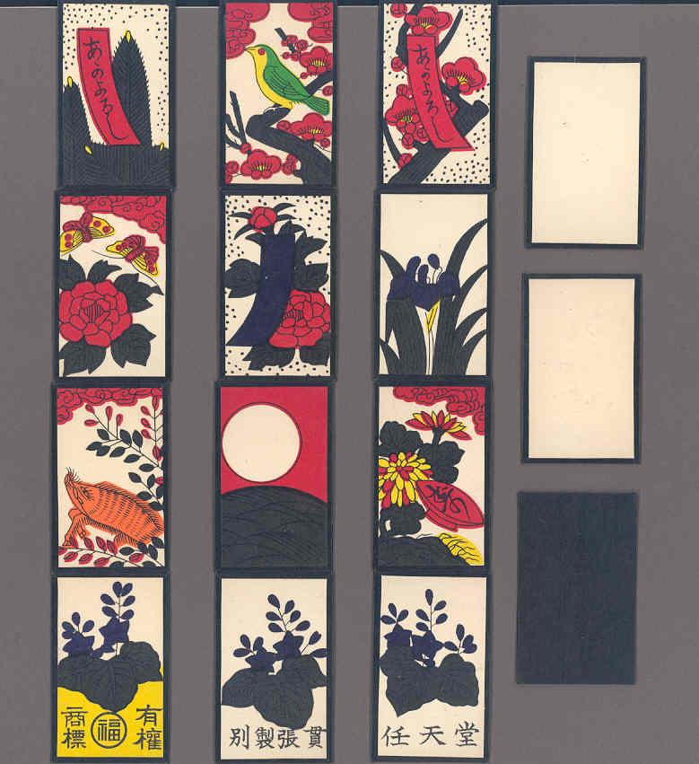 Hanafuda deck