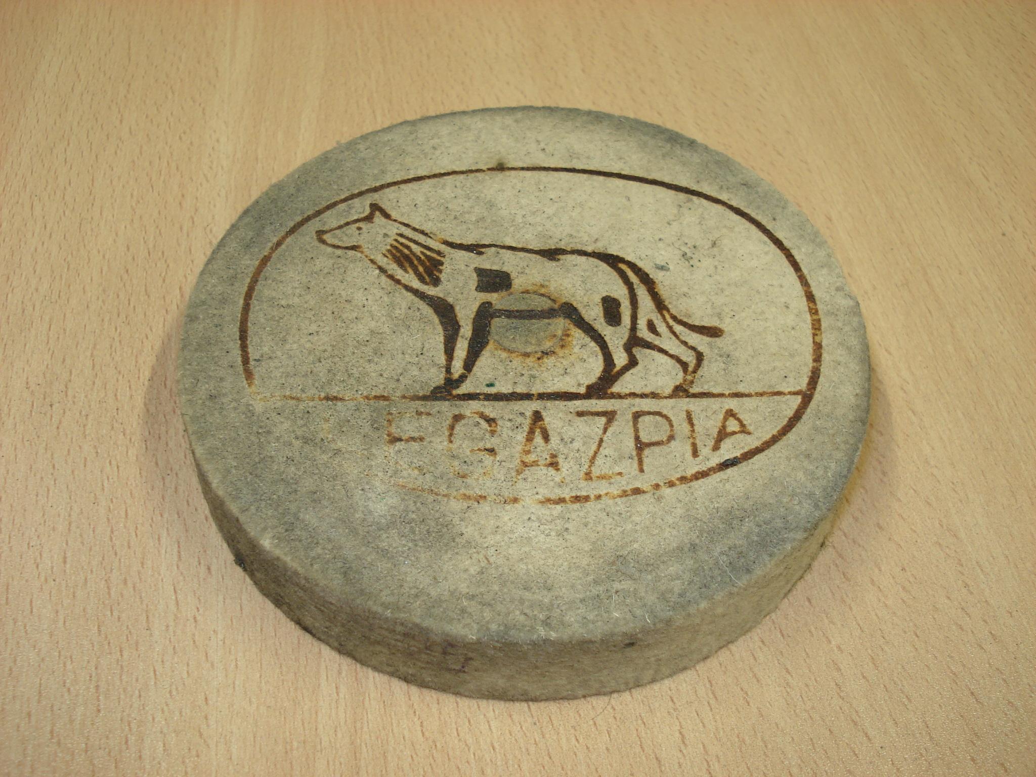 Disco de fieltro Ø125 mm para pulir PATRICIO ELORZA