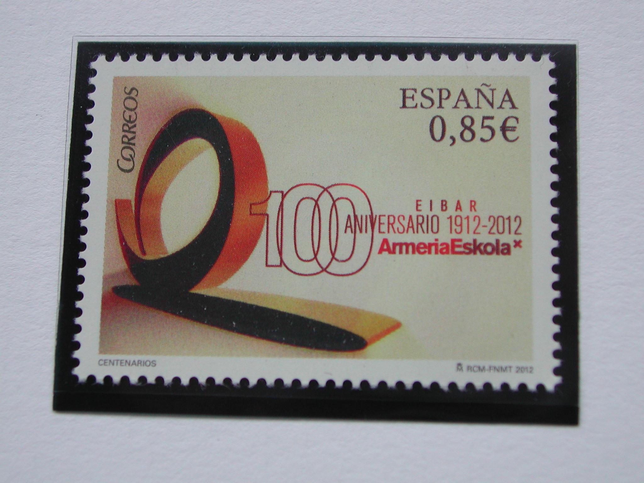 """Sello de correos conmemorativo """"100 años Armeria eskola"""""""