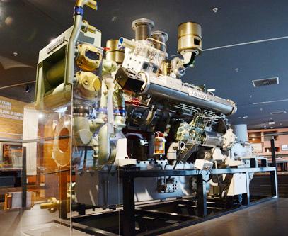 Motor marino