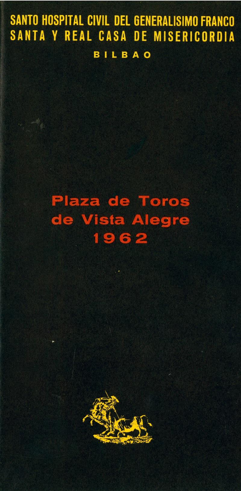 Inauguración de la Plaza de Toros de Vista Alegre
