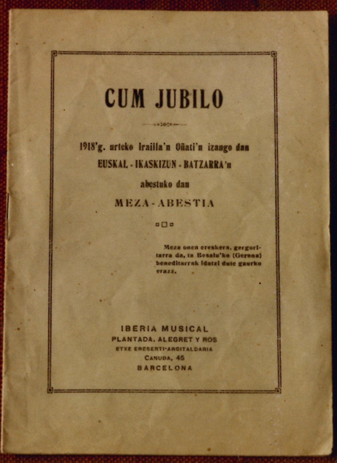 """""""Cum Jubilo"""""""
