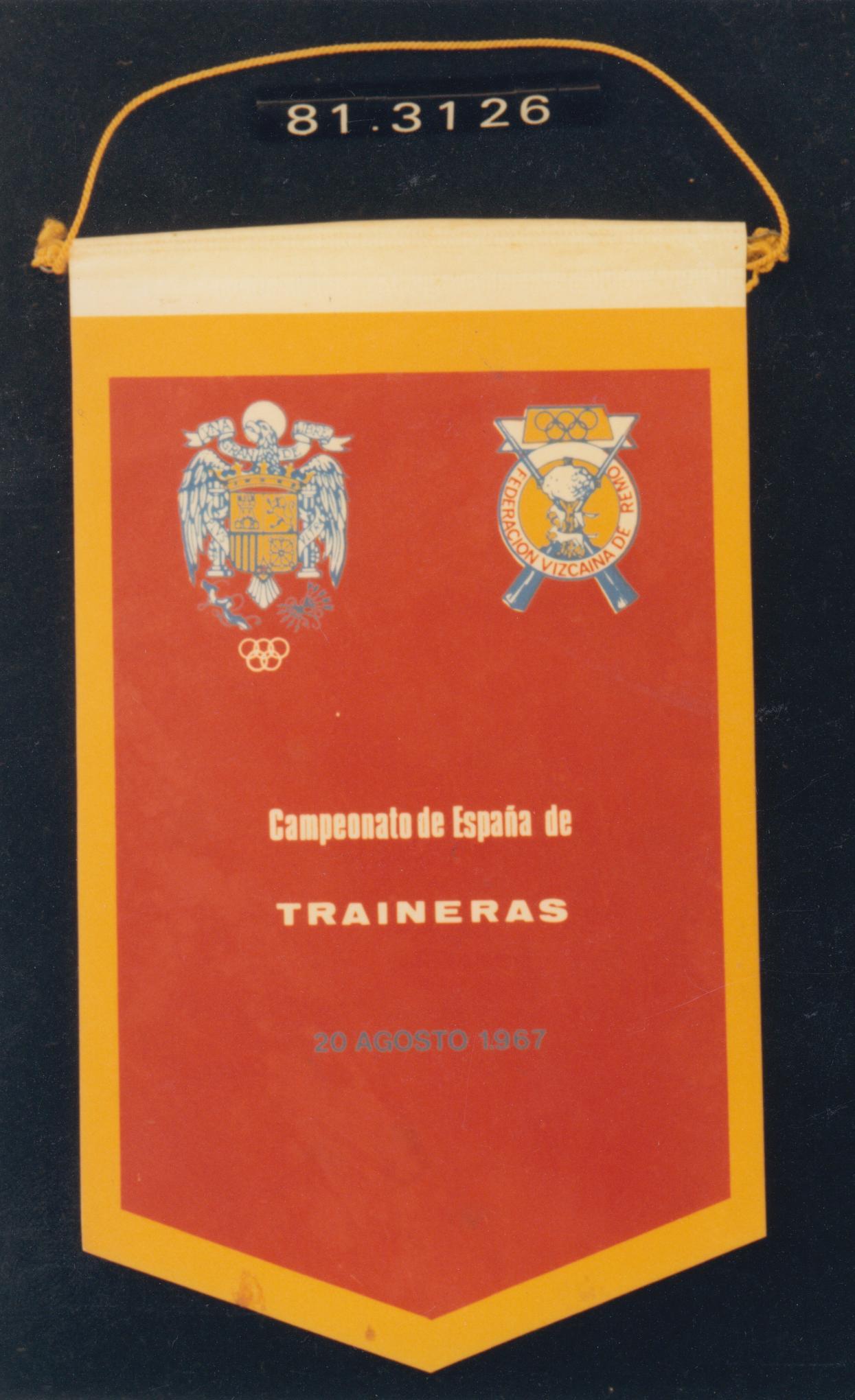"""""""Campeonato de España de Traineras"""""""