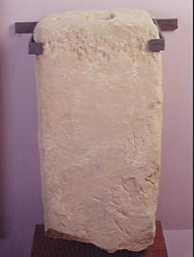 Tenante de Altar de Kripan