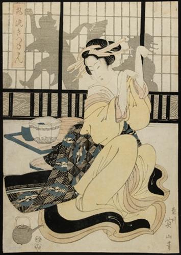 Fūryū kitsune ken (El elegante juego del zorro)