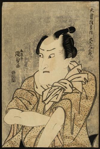 Daiko Rokusaburō (El carpintero Rokusaburō)