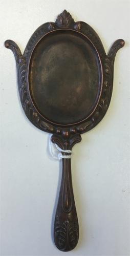 Anverso del espejo