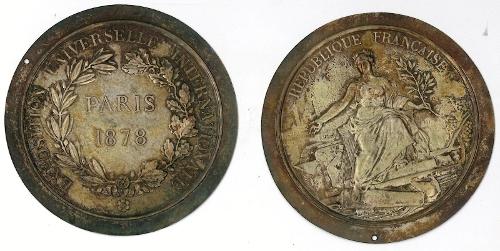 Medalla de la Exposición Universal de 1878