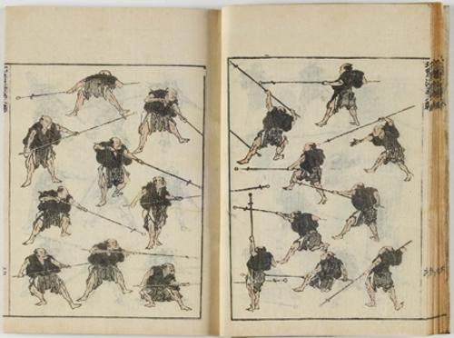 Hokusai manga (El manga de Hokusai)