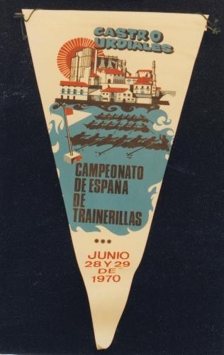 """""""Campeonato de España de Trainerillas"""""""