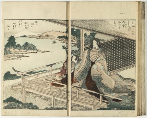 E-hon fujibakama (Retratos de quince mujeres famosas)