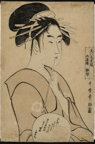 Hyōgorō / Hinakoto (La cortesana Hinakoto de la casa Hyōgo)